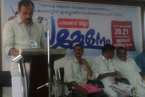 Co-operative Employees Organisation Palakkad District Conference